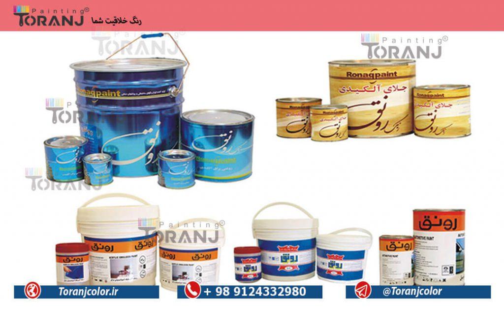 مشخصات و قیمت رنگ پلاستیک رونق