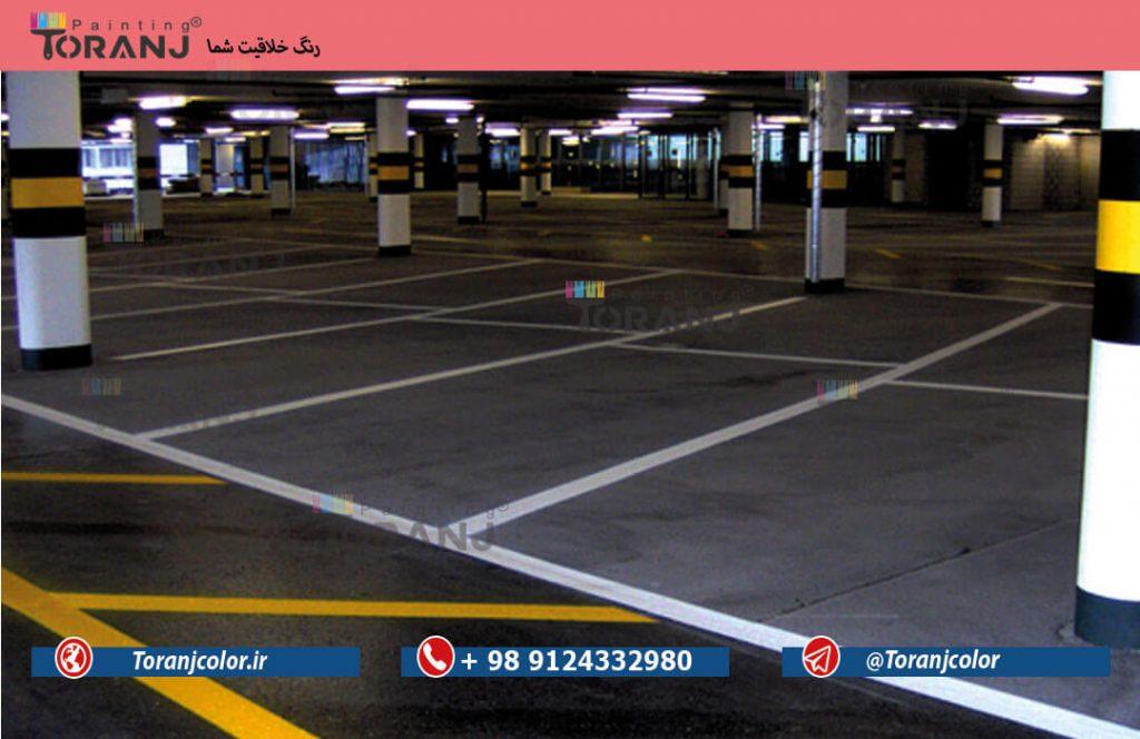 پخش عمده رنگ ترافیکی ریف در پارکینگ