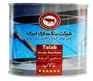 رنگ استخری رنگسازی ایران